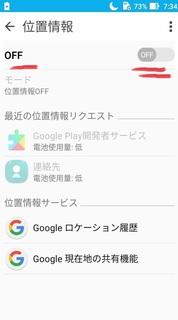 20171220_zenfone2laser_itijouho.jpg