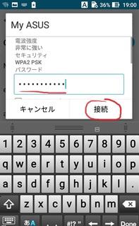 tethering_zenfone2laser_wifi201809_2.jpg