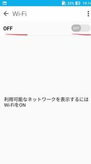 tethering_zenfone2laser_wifi201809_5.jpg