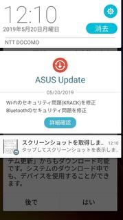 zenfone2laser_update201905_.jpg