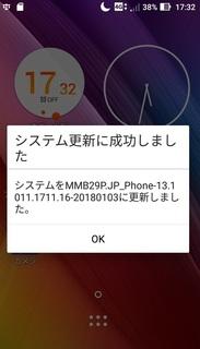 zenfone2laser_update201905_2.jpg