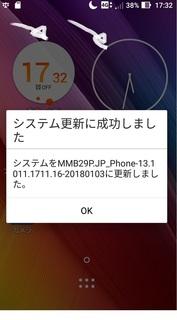 sumaho_gamen_settei_androido_.jpg