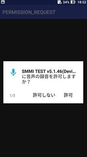 test_mode_android_zenfone2laser1.jpg