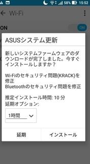 zenfone2laser_update201905_1.jpg